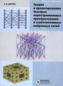 oblogka_left